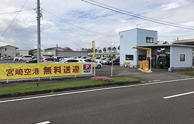 コージーパーク宮崎空港店